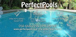 חברת Perfect Pools
