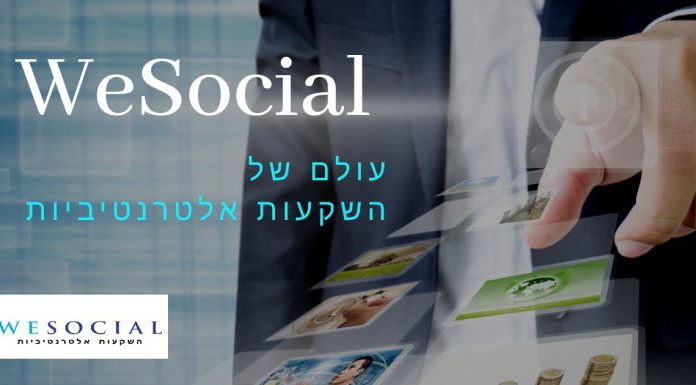 WeSocial‌