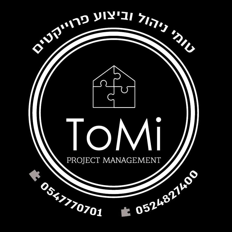 TOMI – ניהול פרויקטים ובניה